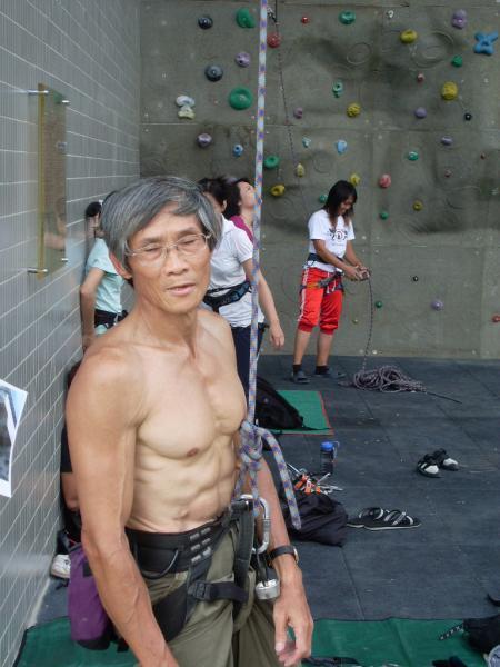 Neihu Climbing Wall