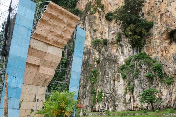 馬來西亞黑風洞岩場
